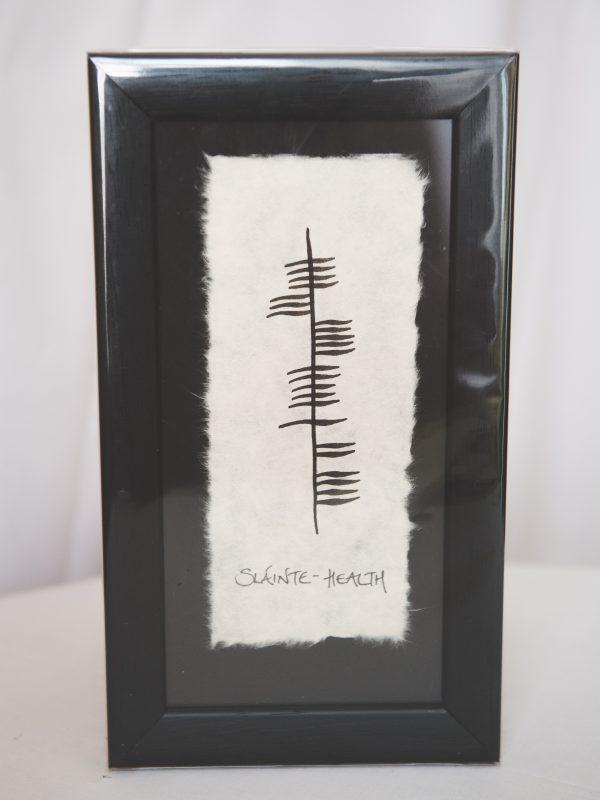 Framed Ogham Gift - Sláinte (Health)