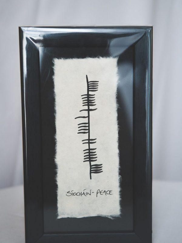 Framed Ogham Gift - Siocháin (Peace)